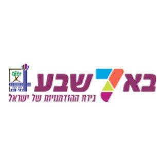 באר שבע לוגו